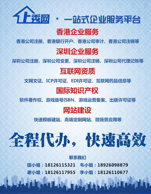 香港律师的收入_办理香港律师公证,您要准备的资料有这些......