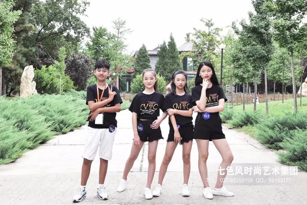 2018cmtc国际少儿模特&表演大赛中国总决赛于8月17日-20日在北京中华