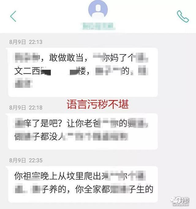必发娱乐官网 5