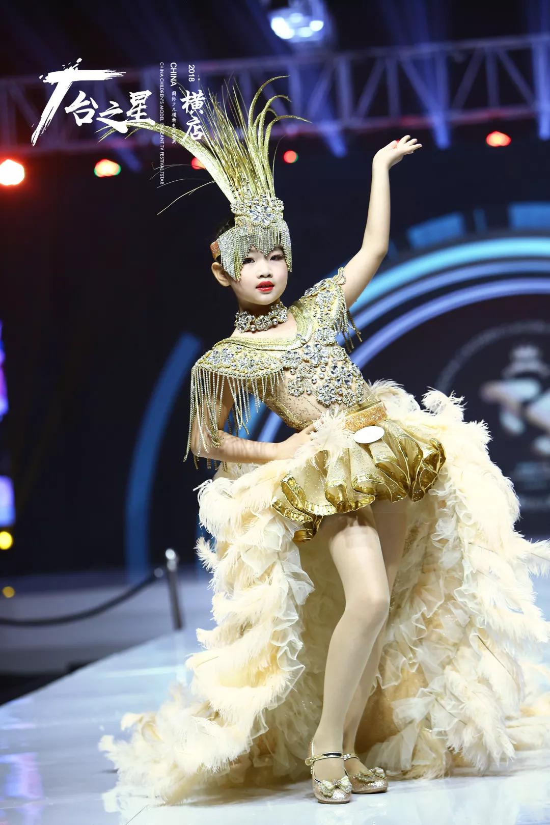 2018t台之星国际少儿模特电视盛典 c组>专题报道