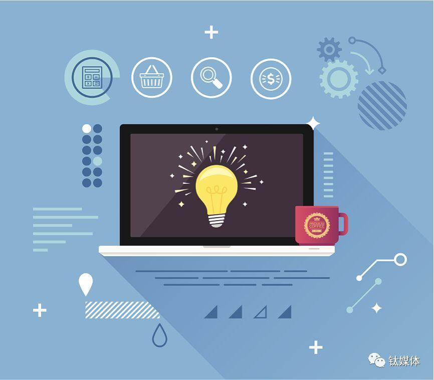 灵活+易用+高性能!英特尔高性能PC助力智慧教育丨品牌