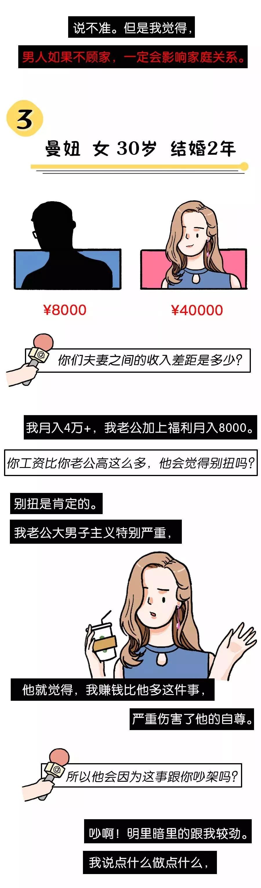 美高梅手机版官方网站 14