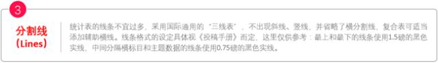 美高梅注册 6