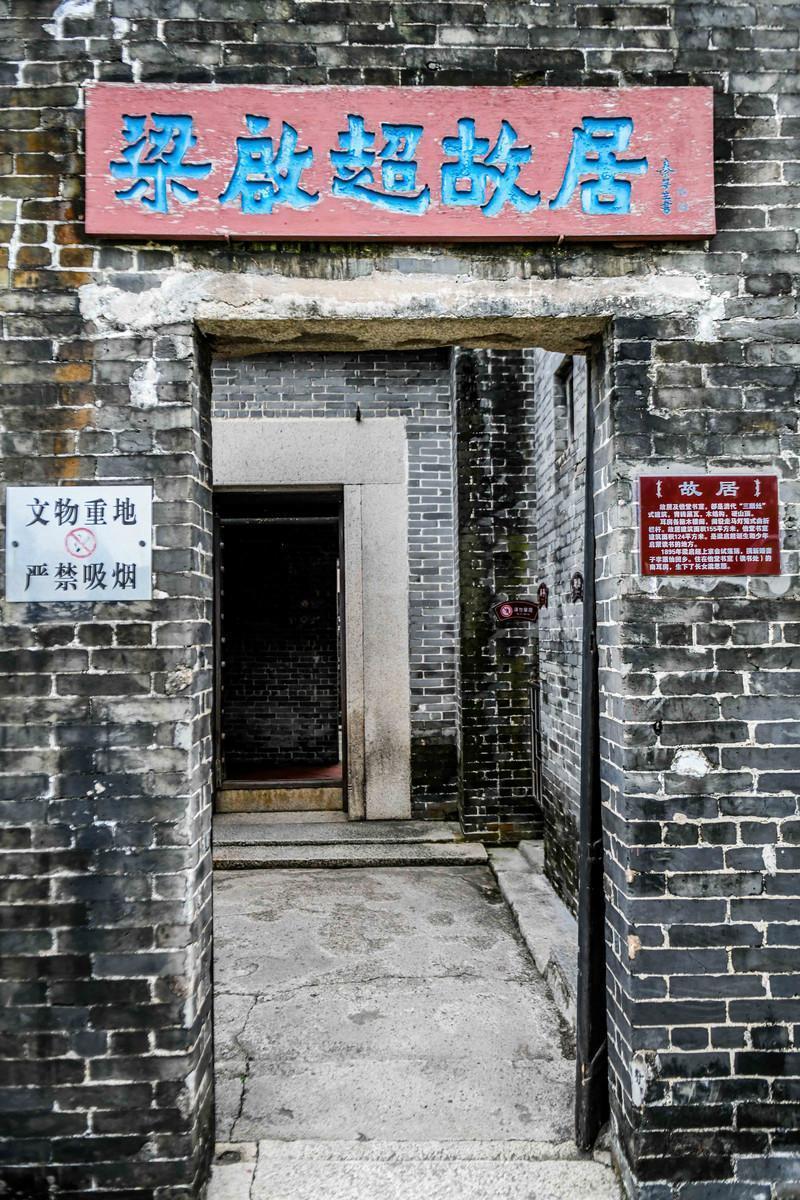 广东最值得一去的名人故居,远看岭南侨乡建筑,近赏我国历史文化