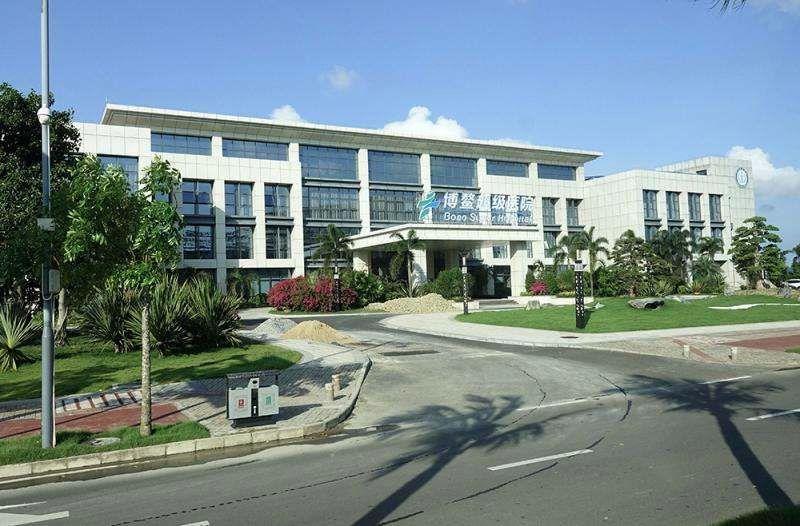 超级医院被上市药企收购25%股权!