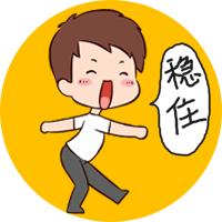 2018秋季南通如东县教育系统招聘教师27人公告