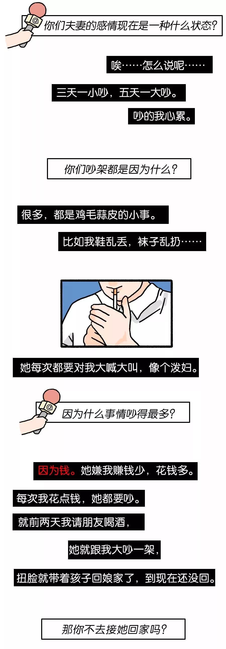 美高梅手机版官方网站 4