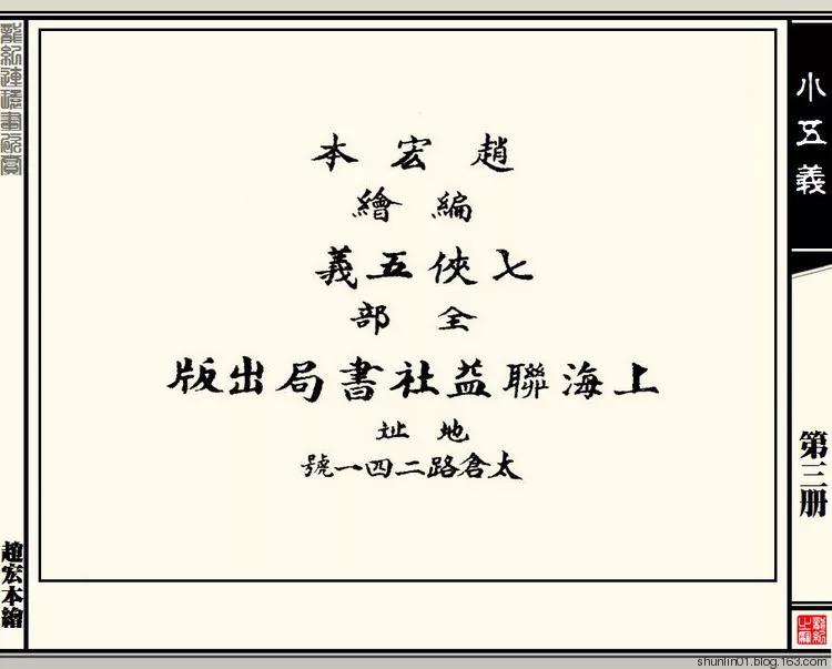 连环画 1p1p.work