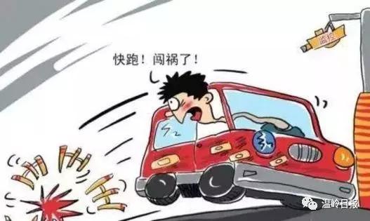 我的车子在高速撞护栏了,当时没有报警走保险,请问我现... 法律快车