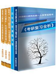 2019南京师范大学考研613新闻与传播学理论和811新闻与传播学史考研