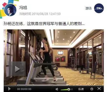 【亚运日记】孙杨用生活习惯告诉大家为什么他能成为世界冠军