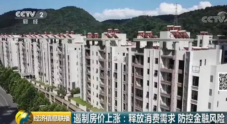 刚刚更新,8月贵州各区县最新房