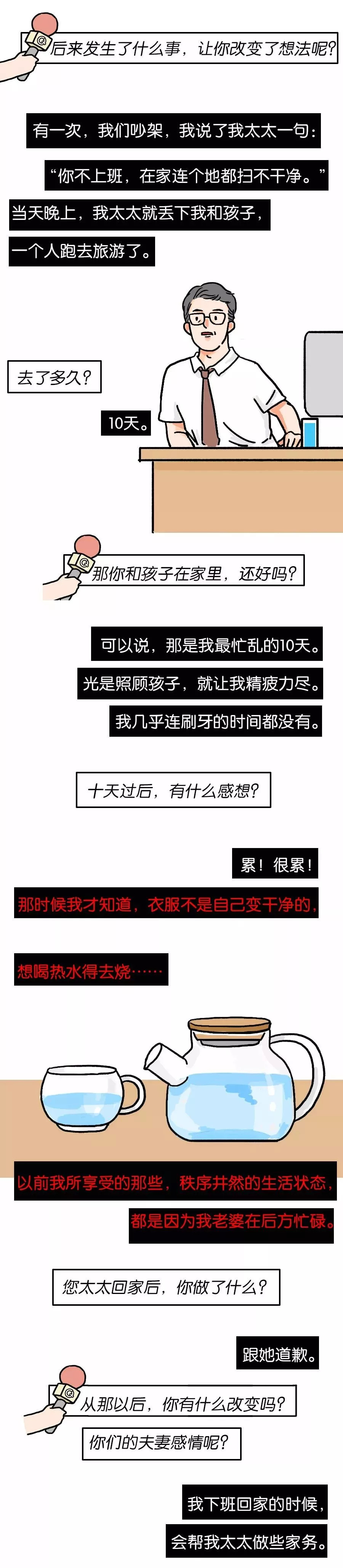 美高梅手机版官方网站 25