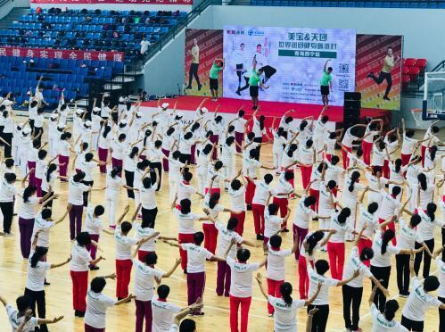 美宝天团世界巡回健身舞派对 掀起高原多民族舞友健身舞热
