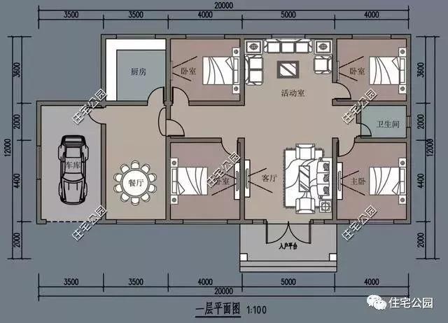 5m 建筑面积:287㎡ 500余套自建别墅图纸 全国各地专业施工 一站式