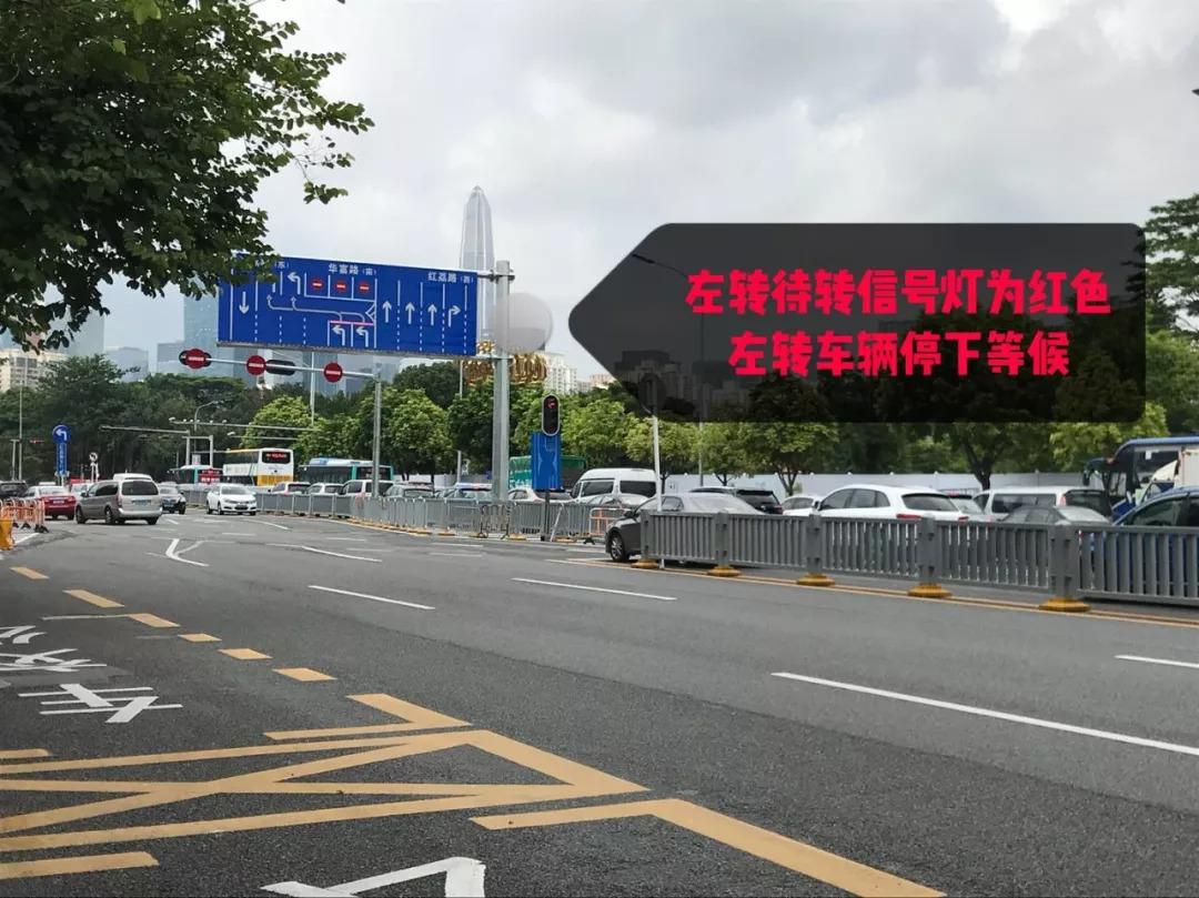 十字路口中心线左转