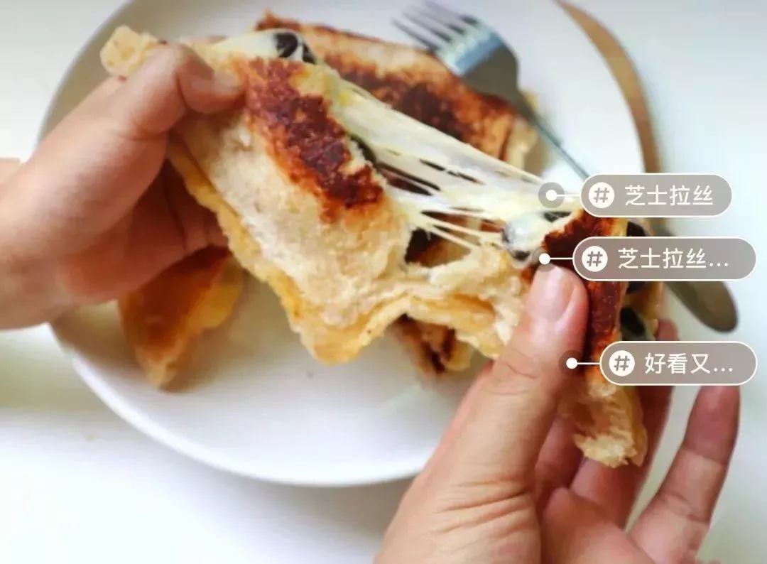 圈儿手把手教你学做5大网红美食,就是这么优秀