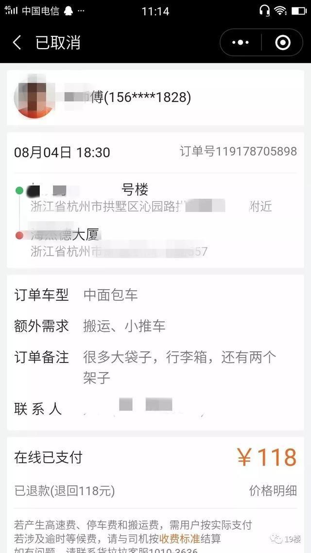 必发娱乐官网 4