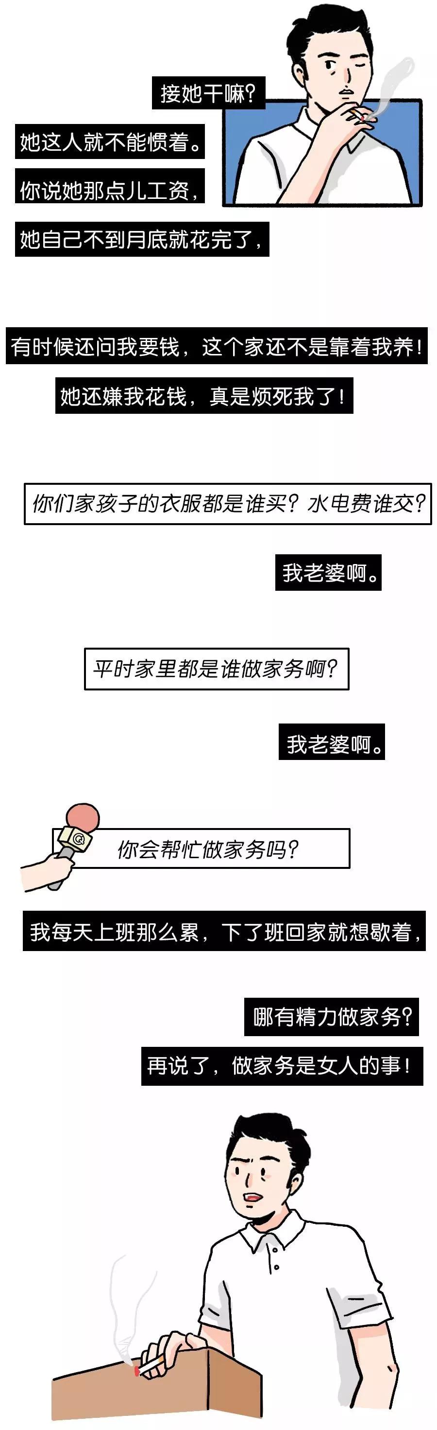 美高梅手机版官方网站 6