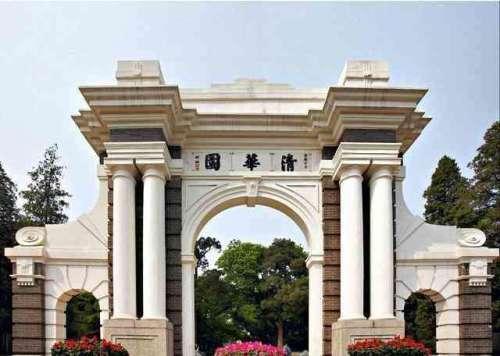 北京高考综合评价录取,真的是开倒车吗?