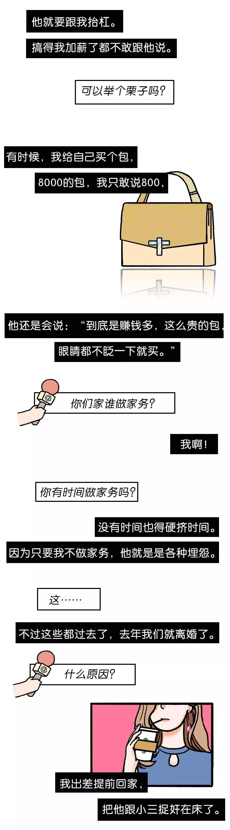 美高梅手机版官方网站 16