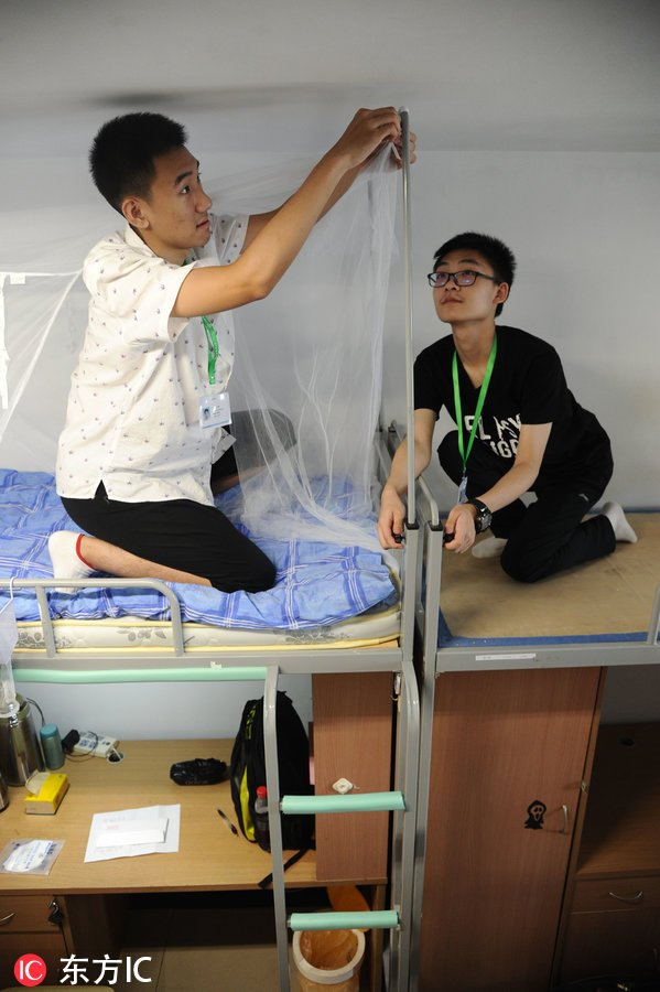 中农大两名新生同名同岁同专业同寝室 热搜事件 图6