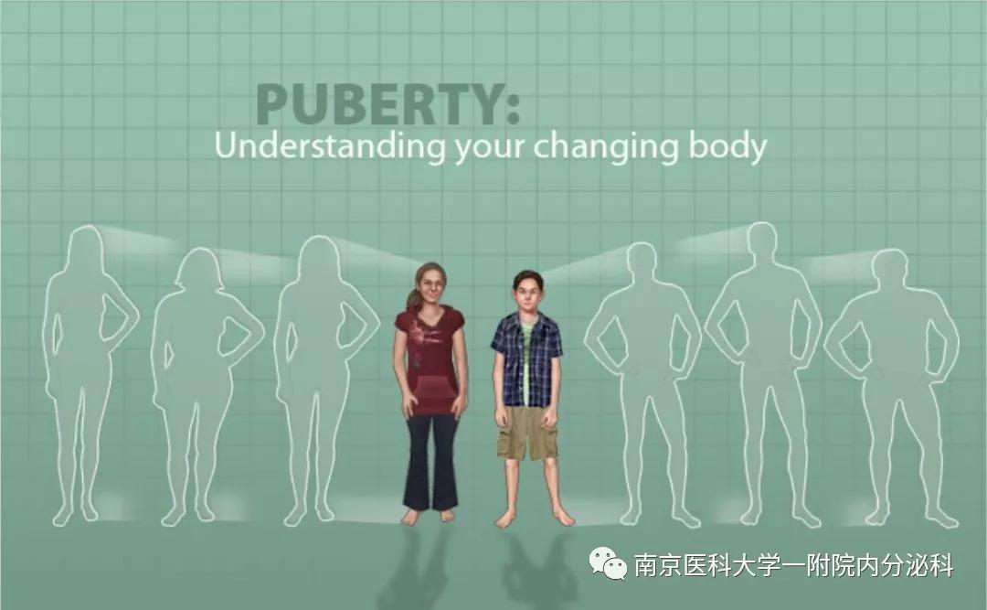 青春期发育系列知识(二):青春期发育延迟与性早熟