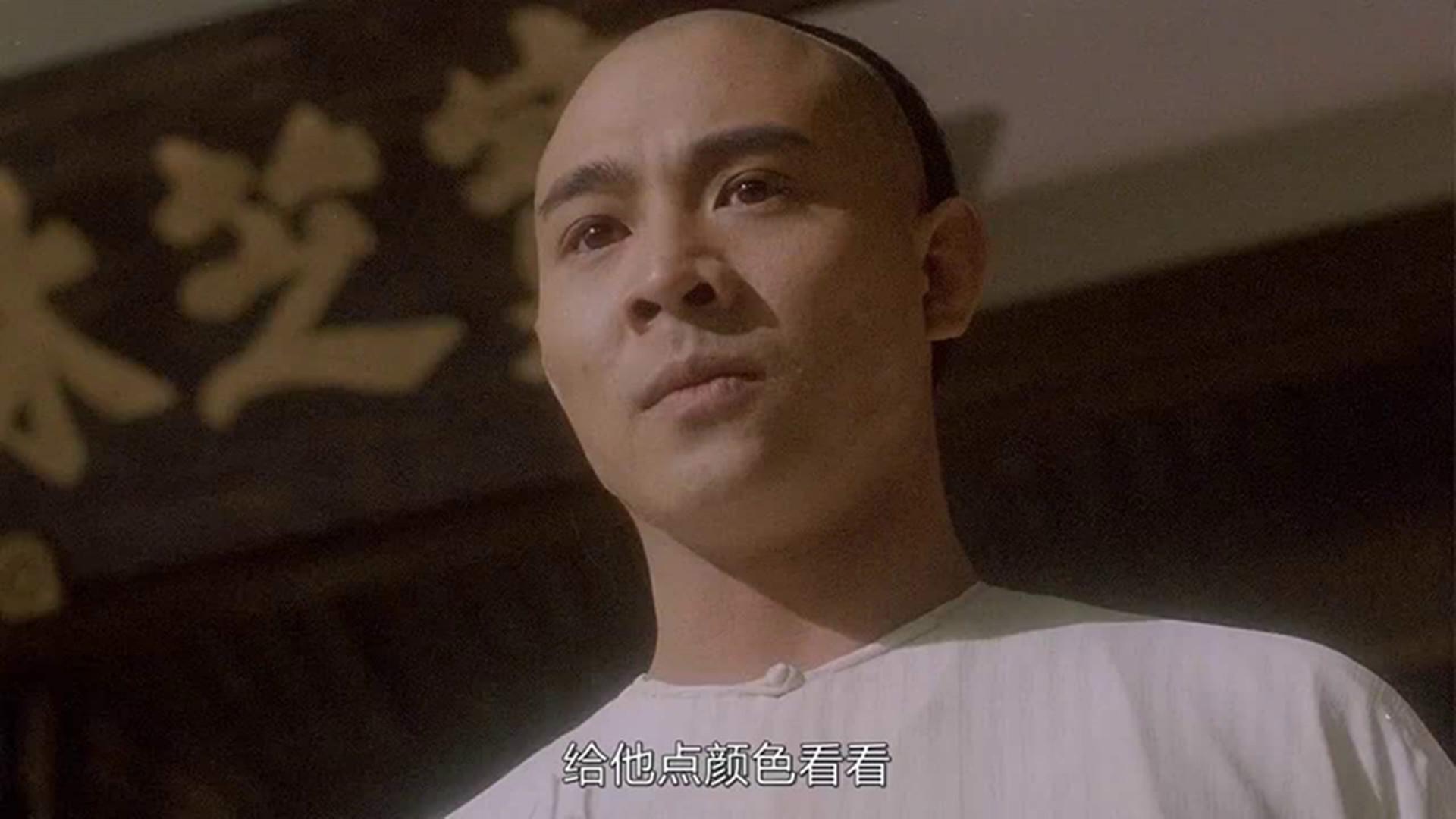 盘点以真实人物命名的经典武侠电影,李连杰就占了三个
