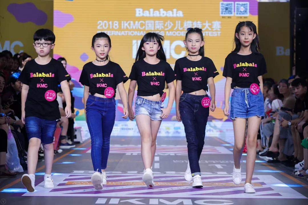 潮资讯   balabala2018ikmc国际少儿模特大赛上海赛区