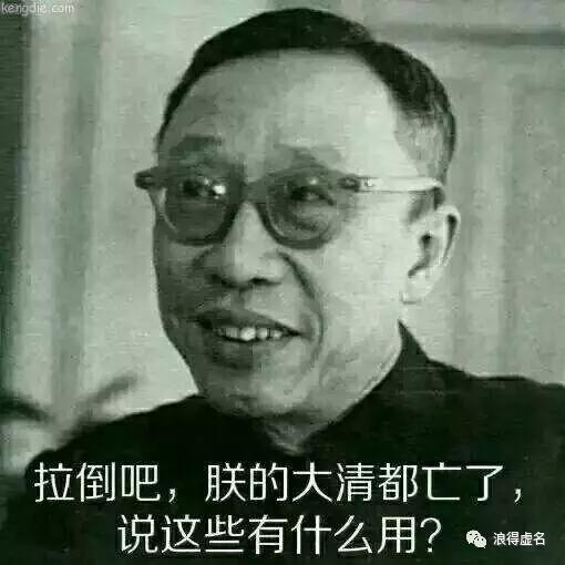 乾隆时期中国谁经济总量_乾隆时期的中国地图