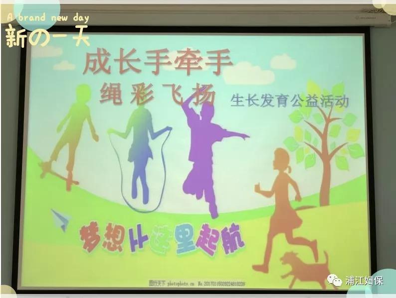 澳门太阳集团2007网站 12