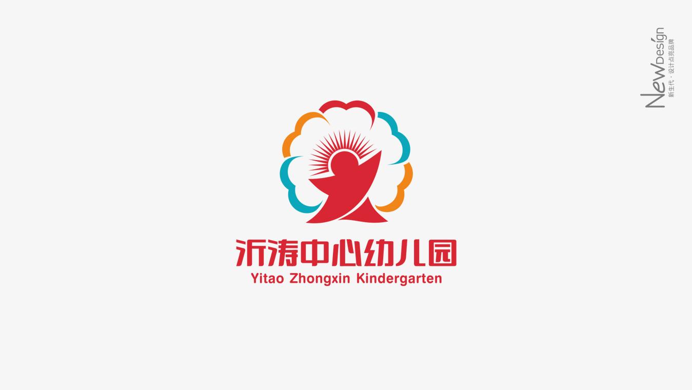 新生代设计案例分享|沂涛中心幼儿园logo设计