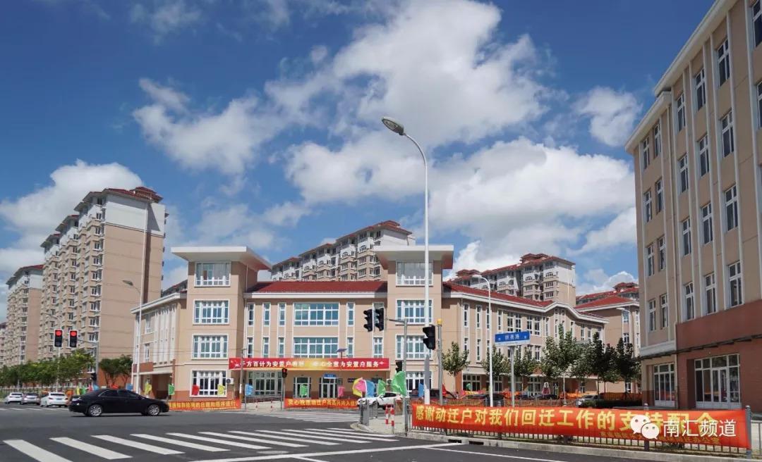 惠南 | 城北民乐大居拆迁户开
