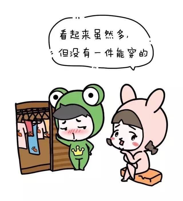 动漫 卡通 漫画 头像 640_703图片