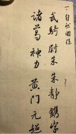 干货满满!学员说:杨科云老师两节课讲了书法系一学期的内容