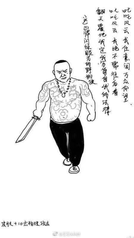昆山侠义英雄传,宝马花臂龙单刀挑衅,电动白衣侠手刃凶顽
