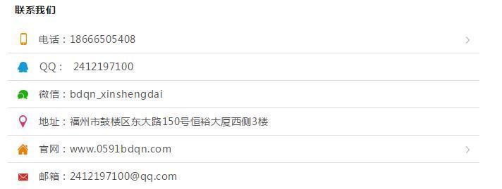 710官方网站 3