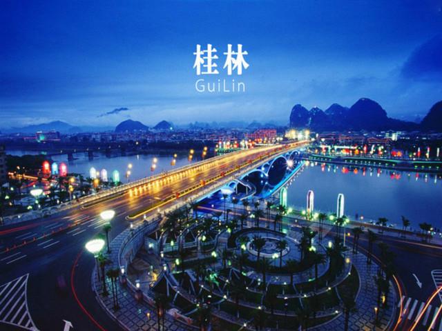 去桂林就是要这样玩,你们也是吗