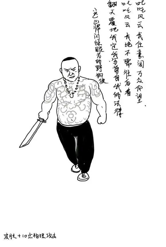 """社会我龙哥,人狠刀不稳!宝马""""纹身男""""持刀追砍电动车主,反被砍身亡?"""