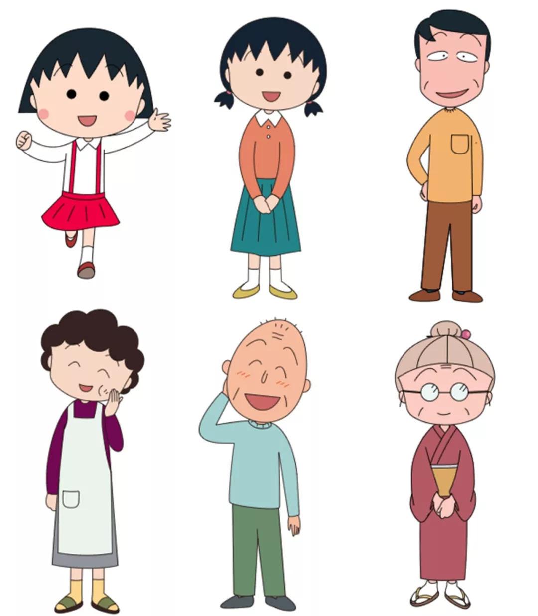 樱桃小丸子的姐姐_小丸子的家人,依次是樱桃子(小丸子),姐姐樱杏子,爸爸樱宏志,妈妈