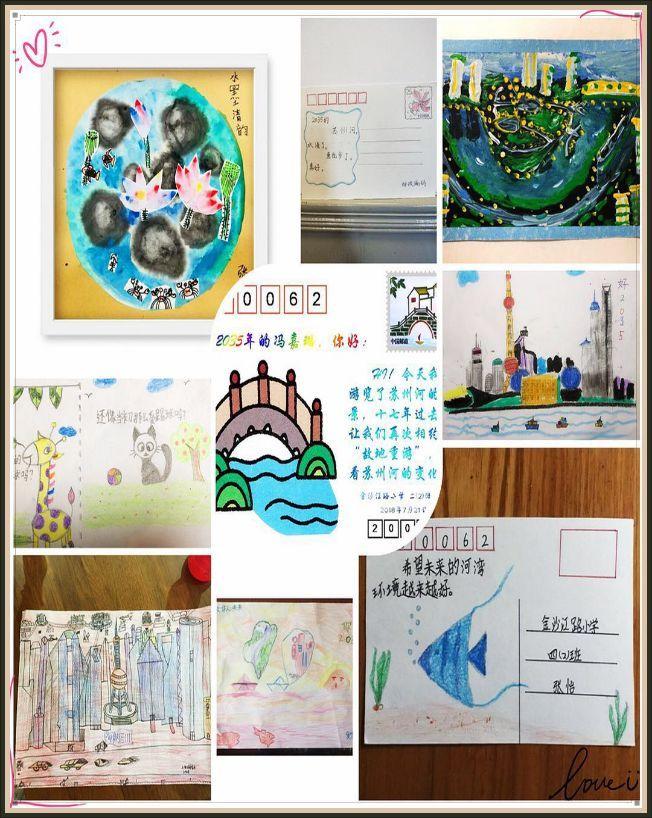 """政务 正文  1,""""新苏河十八景""""手绘经典路线图 徒步苏河,动动手,在画纸"""