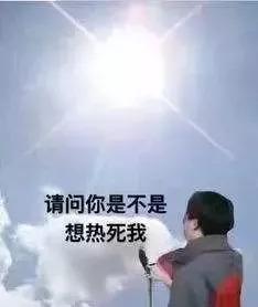云顶在线娱乐网站 14