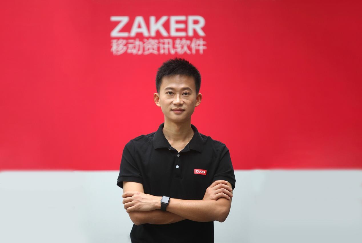 内容消费升级,ZAKER多年布局区域融媒体终将厚积薄发?