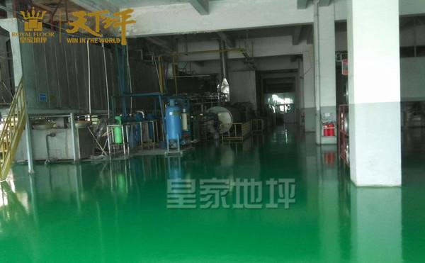 厂房里的环氧地坪