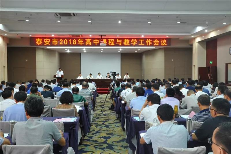 http://www.jiaokaotong.cn/zhongxiaoxue/282241.html