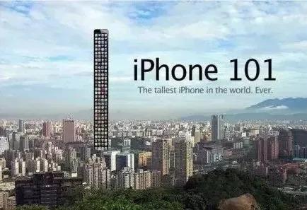 新葡萄京娱乐场手机版 13