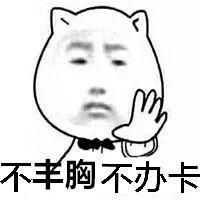 金祥彩票官网 10