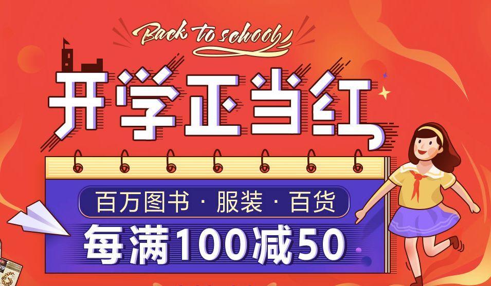 皇家赌场91019网站 1