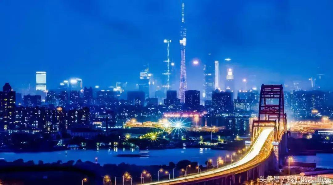 广州 1p1p.work