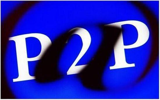 永利宝、稳赚宝、熊猫金控等P2P理财问题平台进展